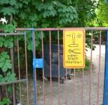 wsp eingang 154x150 Besuch der Offenen Werkstätten in Dresden | Dingfabrik Köln